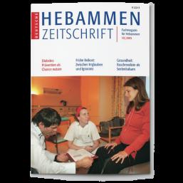 DHZ 10/2005
